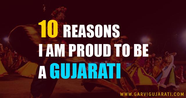 10 Reasons I am proud to be a Gujarati