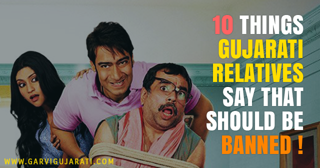 10 things Gujarati Relatives say that should be BANNED !