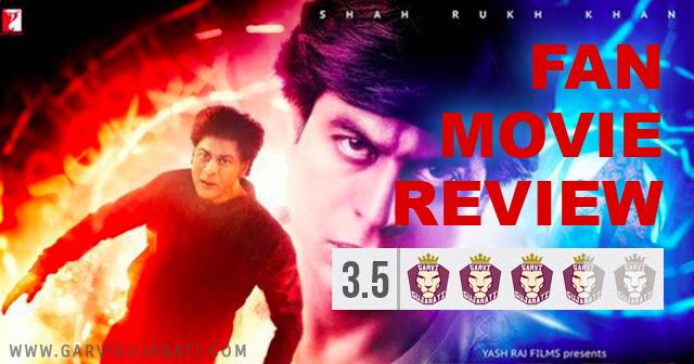 Fan Movie Review