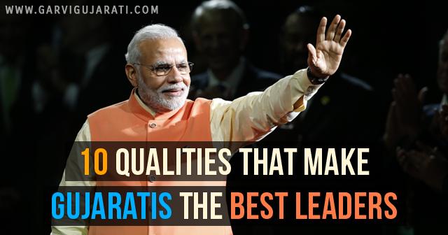 10 qualities that make Gujaratis the best leaders