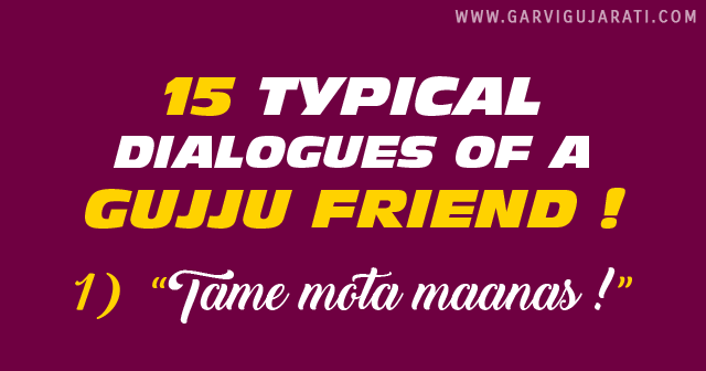 15 Things You Hear From A Gujju Friend