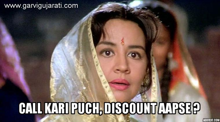 discount aapse