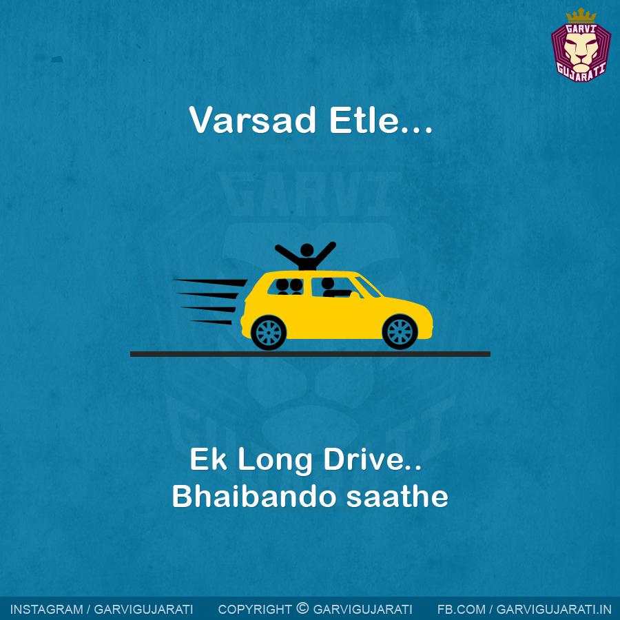 varsad etle ek long drive bhaibando saathe
