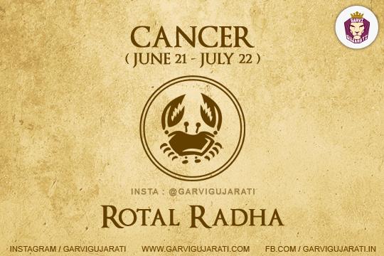 cancer gujarati zodiac