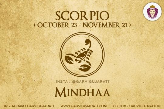 scorpio gujarati zodiac