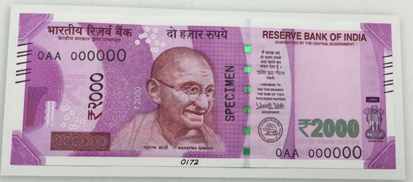 2000 rs note image front