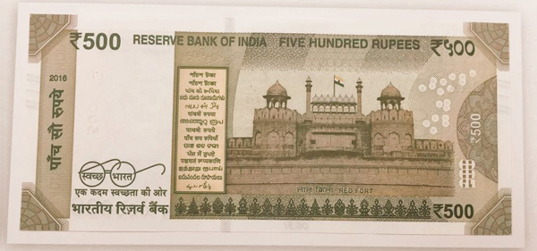 500 rs note image back