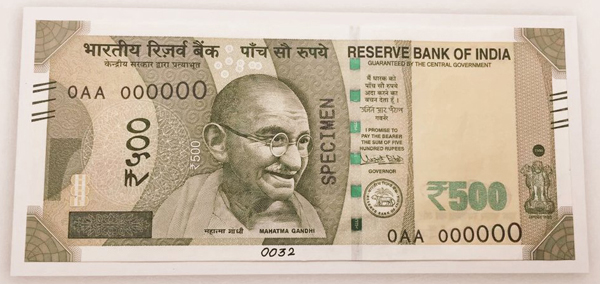 500 rs note image front