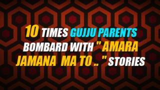 Amara Jamana Ma To