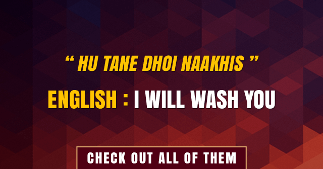 12 Hilarious English Translations Of Gujarati Phrases