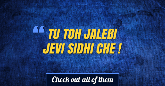 10 Sarcastic Gujju One Liners