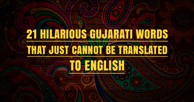 21 Hilarious Gujarati Words That Just Cannot Be Translated To English