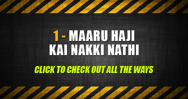 "8 Ways In Which A Gujarati Says No Instead Of Using The Word ""NO"""