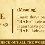 Honest Gujarati Meaning Of Frequently Used English Words
