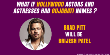 if Hollywood Actors and Actresses had Gujarati Names
