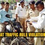 Gujarat Traffic Rule Violation Fines