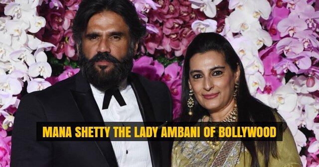Mana Shetty Lady Ambani
