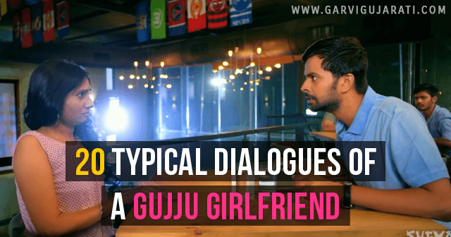 20 Typical Dialogues of a Gujju Girlfriend
