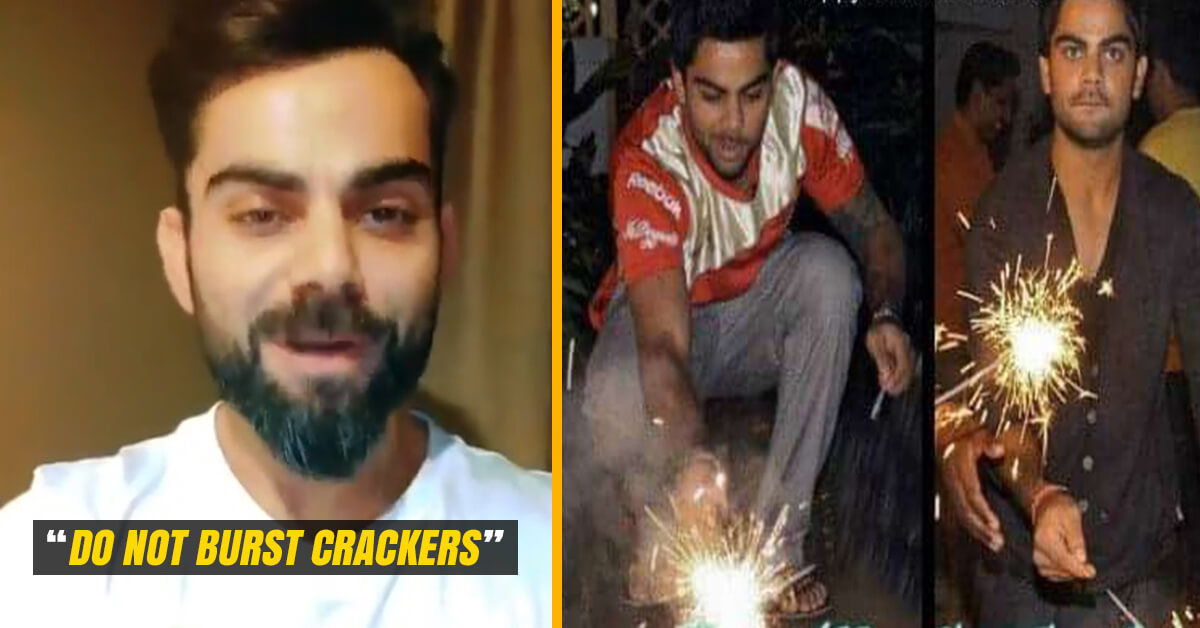 Virat Kohli gave a message to 'Not Burst Crackers'