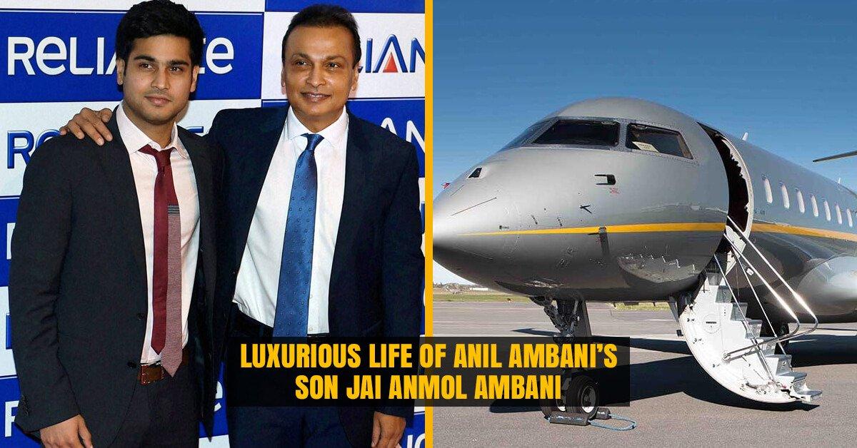 Anil Ambani's son Jai Anmol Ambani
